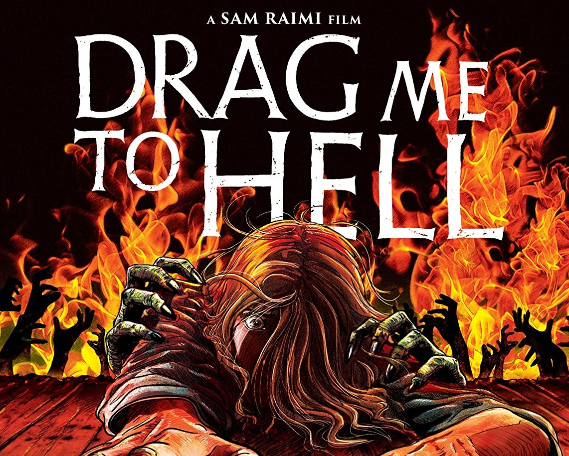 Scream Factory's Drag Me to Hell