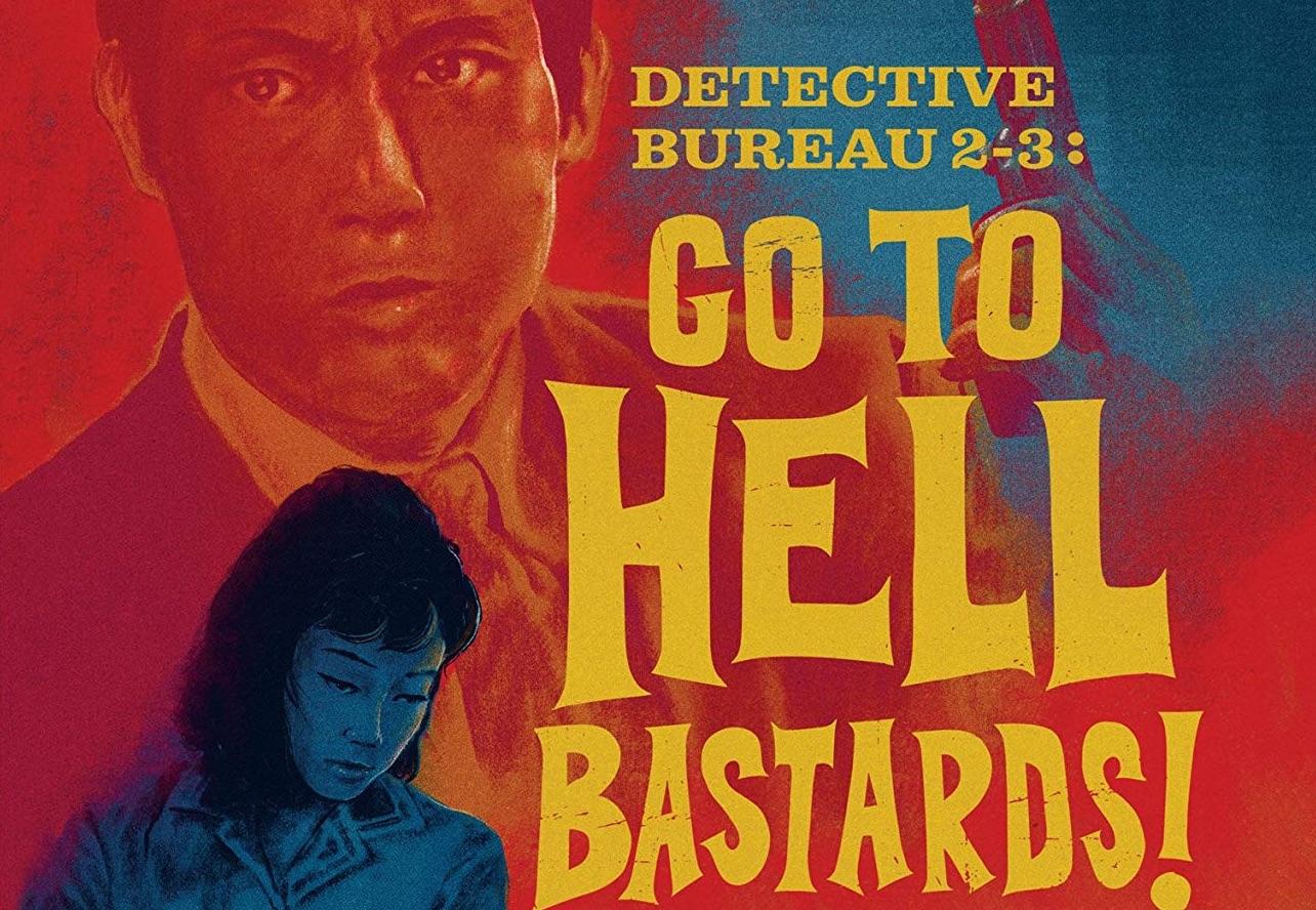 Detective Bureau 2 -3