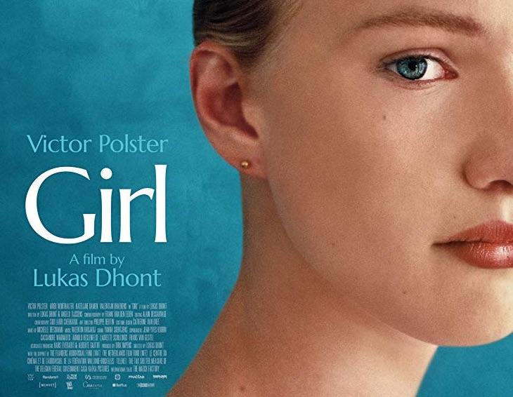 Girl London Film Festival 2018